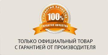 gorantiya
